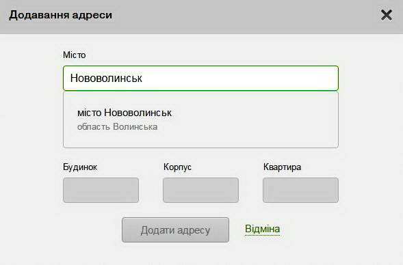 PB24-oplata_poslug-3