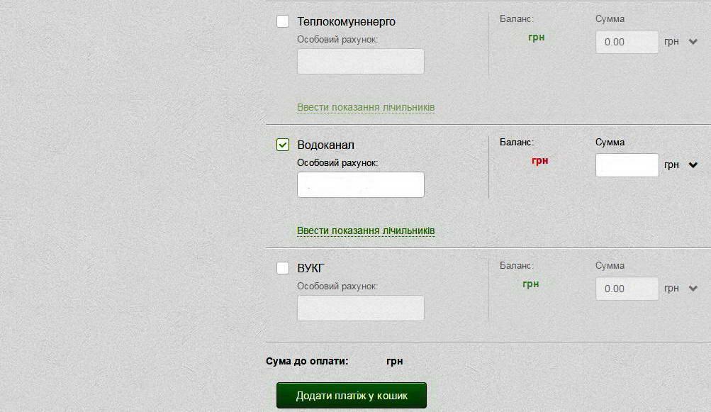 PB24-oplata_poslug-8