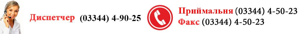 Phone-banner-2017_02_28-3